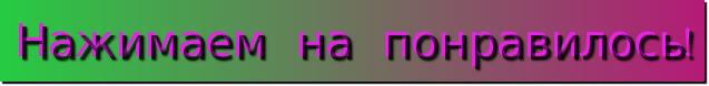 1416067295_3 (637x78, 27Kb)