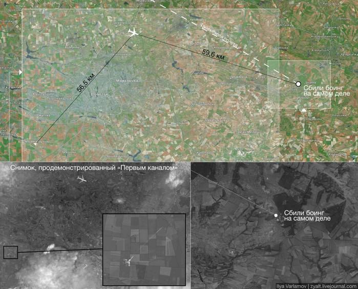 на снимке показано место в 60 км от места крушения (700x564, 135Kb)