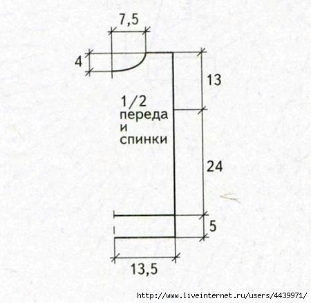 45 - копия (4) (450x438, 85Kb)