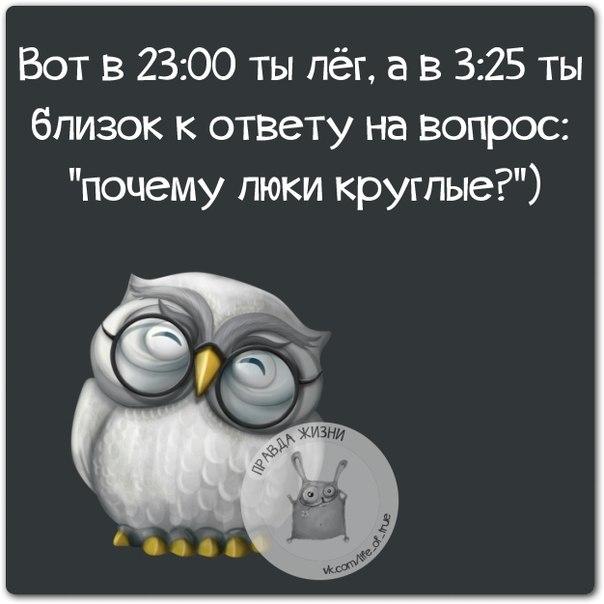 1418930795_frazki-5 (604x604, 124Kb)