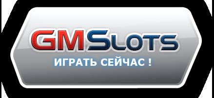 казино GaminatorSlots/3180456_logotype (439x201, 49Kb)