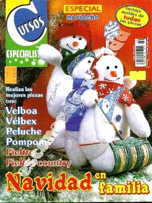 0 Navidad Cursos Especial Navideño N62 (523x700, 137Kb)