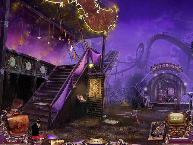 mystery-case-files-fates-carnival-screenshot1 (640x480, 322Kb)