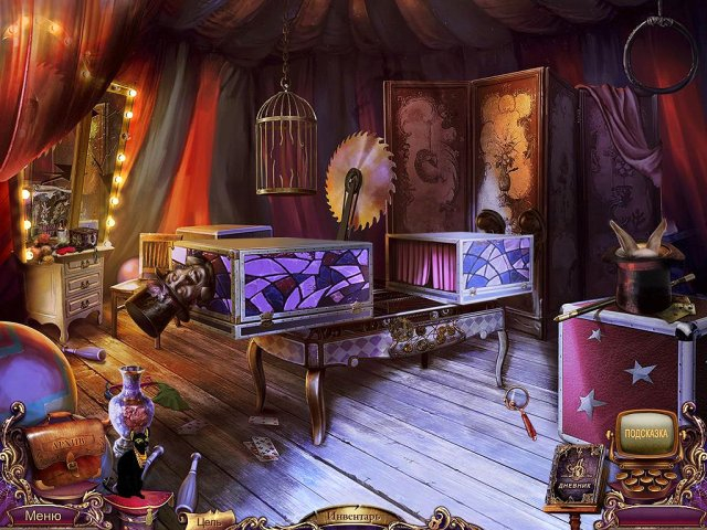 mystery-case-files-fates-carnival-screenshot3 (640x480, 341Kb)