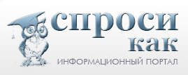 logo (269x107, 29Kb)