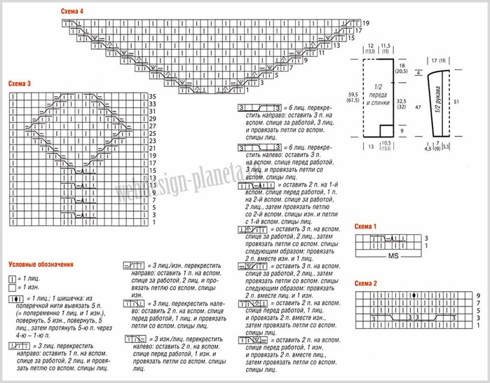 izumrudnyj-zhenskij-pulover-spitsami-s-uzorom-iz-kos-vykrojka-shema (700x546, 110Kb)