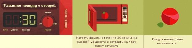 3416556_img20141216174853730625x156 (625x156, 20Kb)