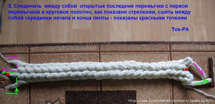 11_ (700x339, 127Kb)