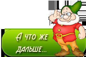 0_b5e9d_75c46552_M (300x200, 50Kb)