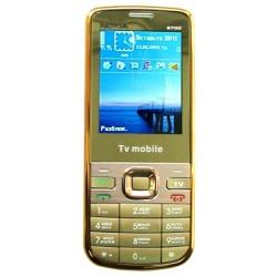 Nokia-6800-Gold-250x250 (250x250, 39Kb)
