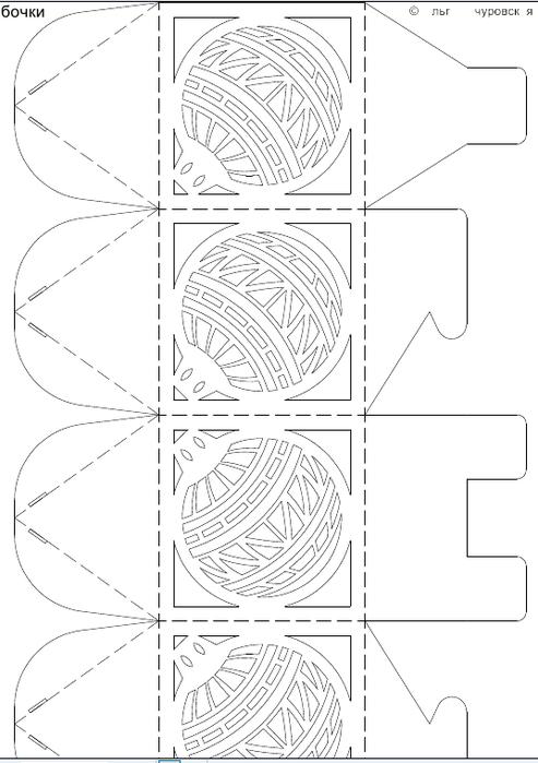 Image 023 (493x700, 178Kb)