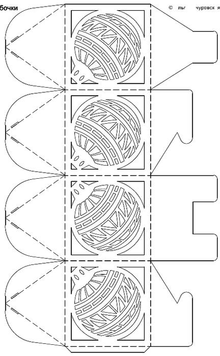 Image 025 (432x700, 65Kb)