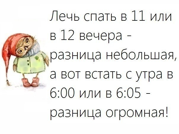 3821971_spat (604x453, 44Kb)