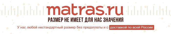 3400156_matras_ru_01 (700x140, 41Kb)