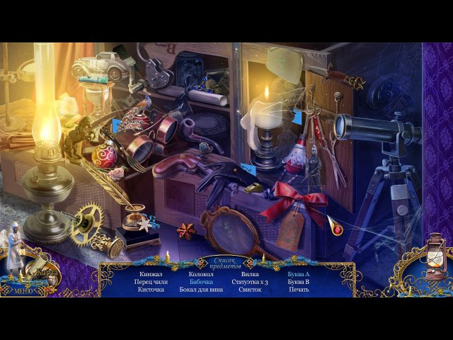 christmas-stories-a-christmas-carol-screenshot4 (640x480, 296Kb)