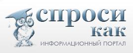 logo (269x107, 23Kb)