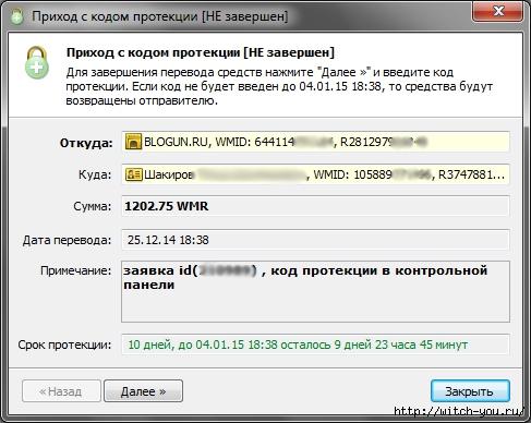 2493280_1 (487x388, 125Kb)