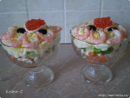 Праздничный салат КРАБ-КОКТЕЙЛЬ (520x390, 105Kb)