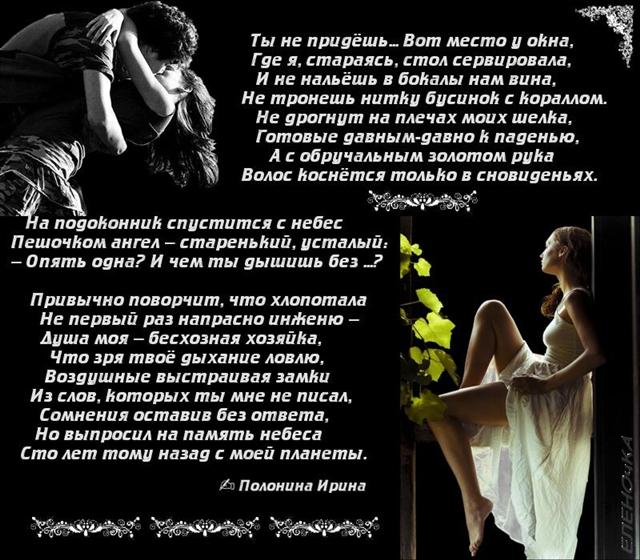 Стих для ирины с любовью
