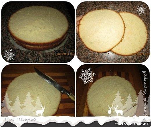 Новогодний сметанный торт-суфле соблазн (1) (520x437, 139Kb)