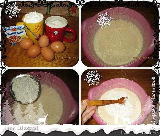 Новогодний сметанный торт-суфле соблазн (4) (520x442, 157Kb)