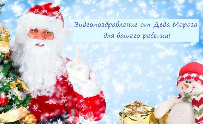 3899041_Stranica1 (700x429, 228Kb)