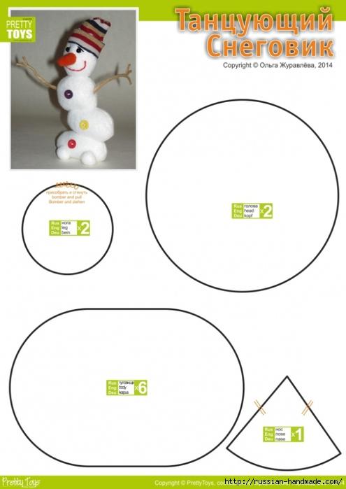 Выкройки козочки, овечки и снеговика (1) (495x700, 152Kb)