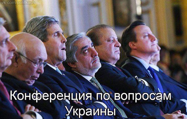 3925311_Ykraina_konferenciya (604x384, 54Kb)