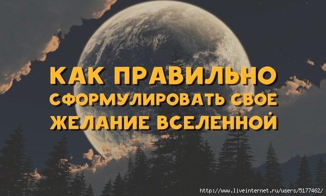 5177462_original (650x390, 122Kb)
