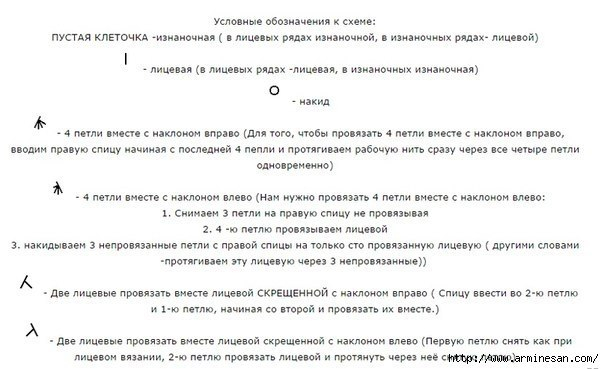 узор елочка3 (604x369, 137Kb)
