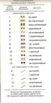 ������ пан.под (344x700, 143Kb)