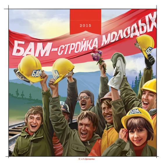 2128582_bam_pravka_kopiya_na_sait (567x567, 298Kb)