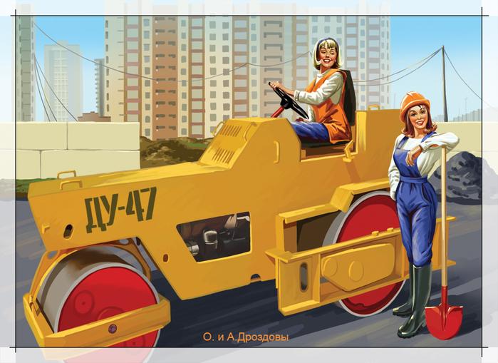 2128582_dve_devyshki_i_katok_v_cvete_gotovoe_kopiya (700x509, 304Kb)