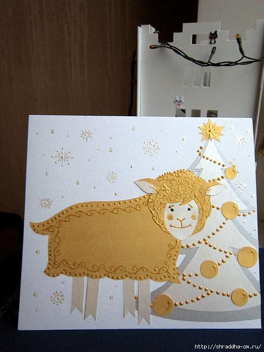 открытка овечка (1) (525x700, 284Kb)