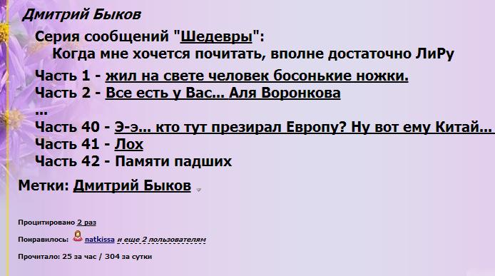 рубль (694x387, 109Kb)