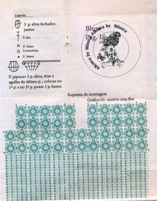 JXdo35WjZgo (546x699, 482Kb)