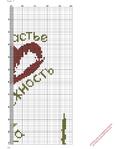 ������ b46042da1c1dc6ff464999de79d2fd90c12bfe158765936 (540x700, 206Kb)