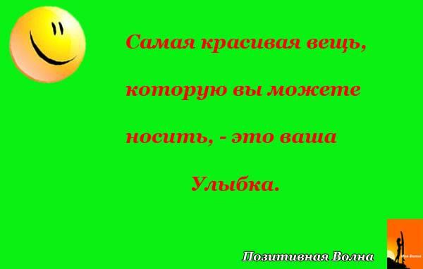 3821971_ylibka346r (600x382, 15Kb)