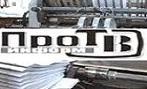 pti_logo (147x89, 9Kb)
