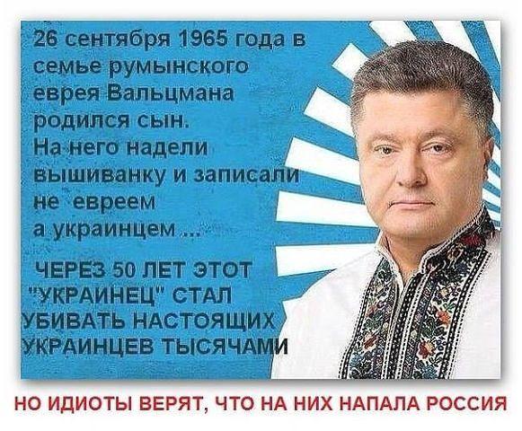 3925311_poroshenko_v_vishivanke (581x480, 73Kb)