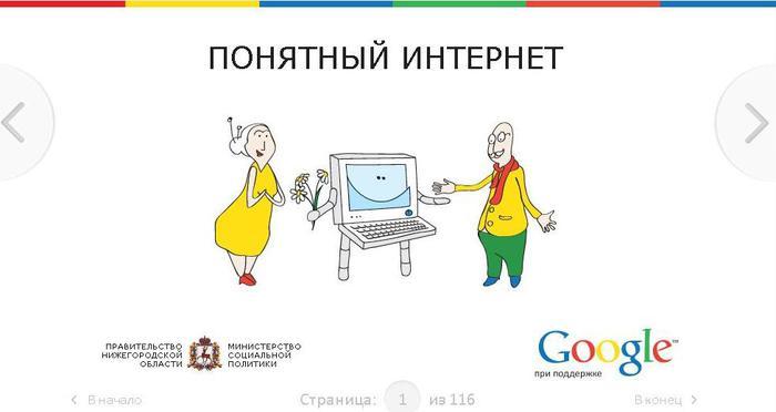 1419798480_Bezuymyannuyy (700x372, 22Kb)