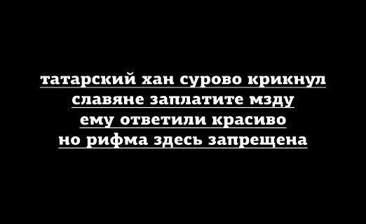 smeshnie_kartinki_141947380718 (522x320, 42Kb)