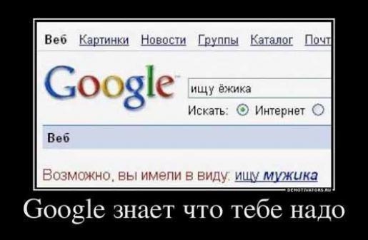 smeshnie_kartinki_141924785430 (515x337, 77Kb)