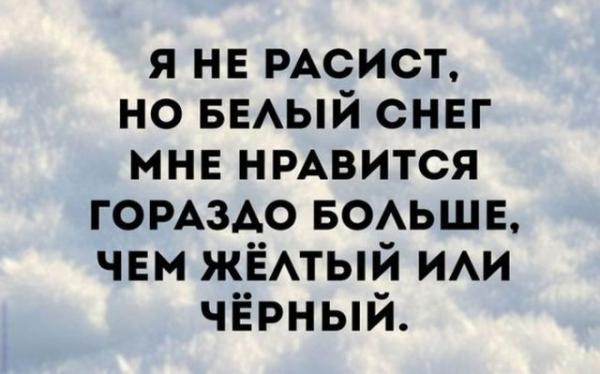 smeshnie_kartinki_141935751662 (600x374, 153Kb)