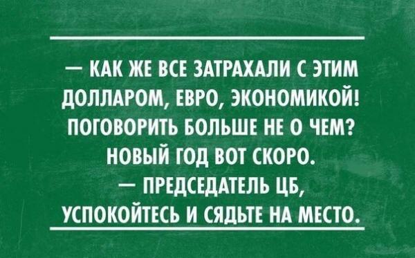 smeshnie_kartinki_141910708053 (600x373, 171Kb)