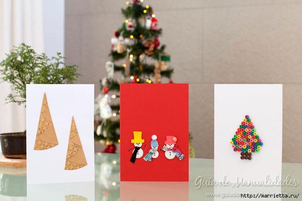 Новогодние открытки своими руками (1) (620x413, 113Kb)