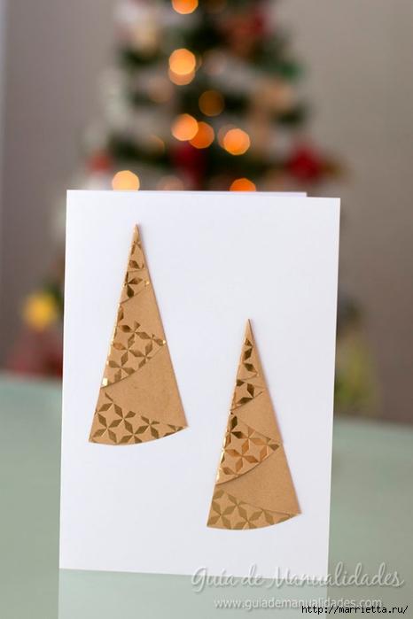 Новогодние открытки своими руками (14) (466x700, 132Kb)