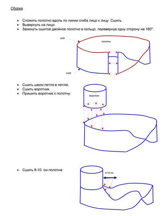 шарф-капюшон с воротом 7 (542x700, 152Kb)