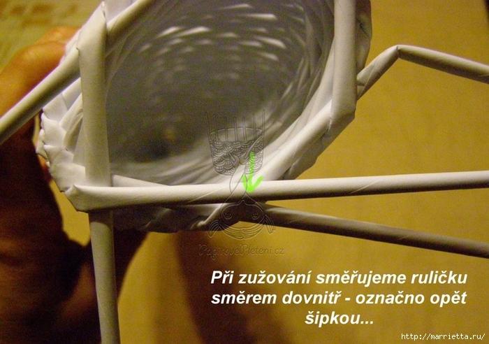 Новогодние подсвечники спиральным плетением из газет (10) (700x492, 270Kb)