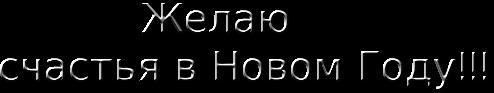 cooltext1858601702 (494x93, 22Kb)